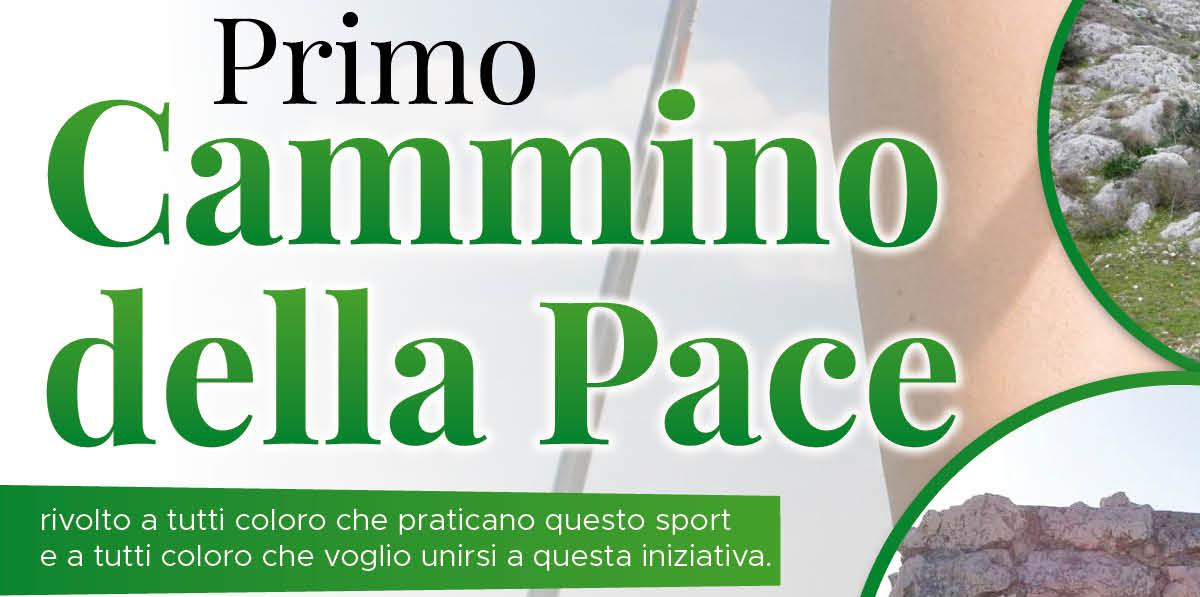 Primo Cammino della Pace - Verso San Camillo